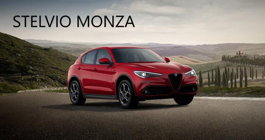 Alfa Romeo Stelvio Rojo Diesel Automático 4x4 SUV 5 puertas 2019